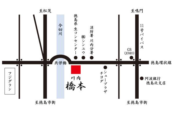 川内橋本地図